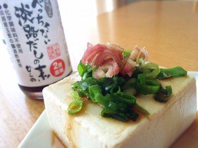 画像2: 黒五麺セット 手延べうどん黒五麺お買い得セット