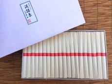 画像1: A-2 淡路糸 40束紙箱入り (1)